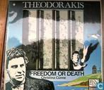 Freedom or death (Theodorakis)