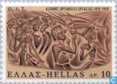 Postage Stamps - Greece - I.. LO 1919-1969
