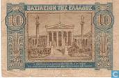 Billets de banque - Grèce - Grèce 10 drachmes