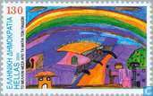 Postage Stamps - Greece - Drawing contest for children