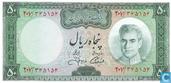 Bankbiljetten - Bank Markazi Iran - Iran 50 Rials