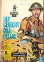 Comics - Victoria - Het gevecht om Hellas