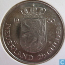 Coins - the Netherlands - Netherlands 2½ gulden (Coronation of Queen Beatrix)