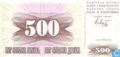 Bosnia and Herzegovina 500 Dinara 1992