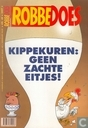 Comic Books - Robbedoes (magazine) - Robbedoes 3007