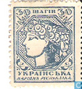 Ukraine 30 Shahiv ND (1918)