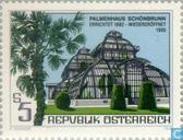 Briefmarken - Österreich [AUT] - Wiedereröffnung Palmenhauses Schönbrunn