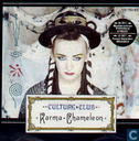 Vinyl records and CDs - Culture Club - Karma chameleon