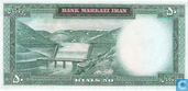 Billets de banque - Bank Markazi Iran - Iran 50 Rials