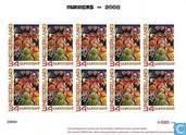 Briefmarken - Niederlande [NLD] - Muppets