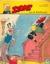 Strips - Archie, de man van staal - 1960 nummer  12