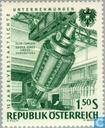 Postage Stamps - Austria [AUT] - State enterprises 15 years