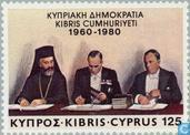 Postage Stamps - Cyprus [CYP] - Republic of Cyprus 20j
