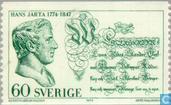 Timbres-poste - Suède [SWE] - Hans Järta,