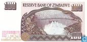 Billets de banque - Zimbabwe - 1994-2004 Issue - Zimbabwe 100 Dollars 1995