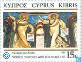 Timbres-poste - Chypre [CYP] - Le patrimoine culturel