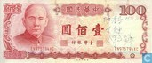Banknotes - Republic of China -Taiwan Bank - China Yuan Taiwan 100