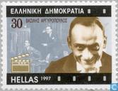 Vasilis Abbotts