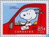 Postage Stamps - Portugal [PRT] - Peanuts