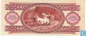 Banknoten  - Ungarn - 1957-1989 Issue - Ungarn 100 Forint 1984