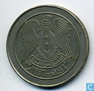 Syria 10 pounds 1996