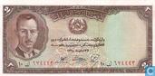 Afghanistan 2 Afghanis 1939
