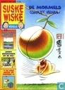 Comic Books - Suske en Wiske weekblad (tijdschrift) - 1998 nummer  15
