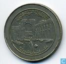 Monnaies - Syrie - Syrie 10 livres 1996