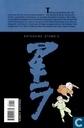 Bandes dessinées - Akira - Akira 37
