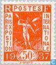 Timbres-poste - France [FRA] - Exposition internationale Paris