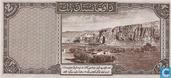 Billets de banque - 1939 issue - Afghanistan 2 afghanis 1939