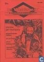 Bandes dessinées - Wonderkrant, De (tijdschrift) - De Wonderkrant 4