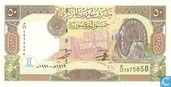Syrie 50 Pounds 1998
