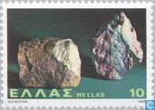Timbres-poste - Grèce - Minéraux