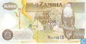 Billets de banque - Zambie - 2003-2011 Issue - Zambie 500 Kwacha 2005