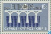 Timbres-poste - Chypre [CYP] - Europe – Pont de la coopération