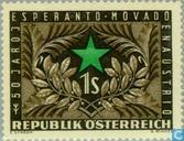 Postage Stamps - Austria [AUT] - Esperanto movement 50 years