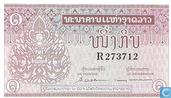 Laos 1 Kip