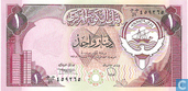 Billets de banque - Central Bank of Kuwait - Koweït 1 Dinar