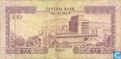 Bankbiljetten - Central Bank of Yemen - Jemen 100 Rials