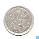 Monnaies - Indes orientales néerlandaises - Indes néerlandaises 1/10 gulden 1891