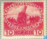 War Surcharge