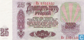 Banknoten  - Staats CCCP Banknote - Sowjetunion Rubel 25