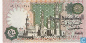 Banknotes - Central Bank of Egypt - Egypt 50 piaster