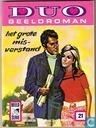 Comic Books - Duo Beeldroman (tijdschrift) - Het grote misverstand