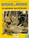 Comic Books - Willy and Wanda - De waerwouf van ieëtselder