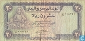 Banknotes - Central Bank of Yemen - Yemen 20 Rials