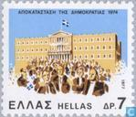 Postage Stamps - Greece - Restore Democracy