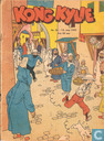 Comic Books - Kong Kylie (tijdschrift) (Deens) - 1955 nummer 20