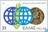 Postage Stamps - Greece - Creation organization international relations